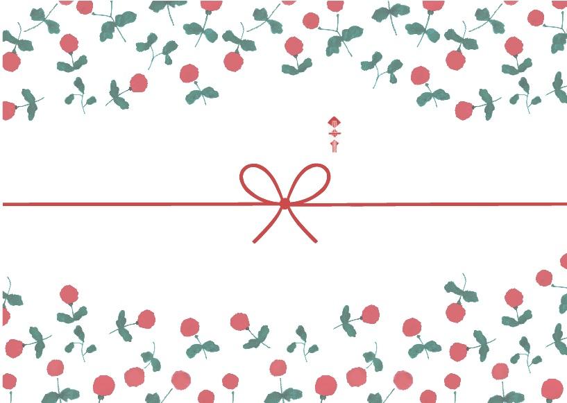 画像1: のし紙帖(小)「木いちご」