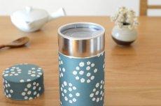 画像3: 茶筒『花飾り』大 / 200g茶葉用 (3)