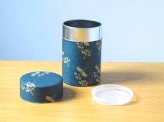 画像1: 茶筒『夜想曲』小 / 150g茶葉用 (1)
