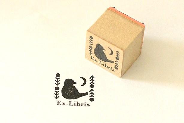 画像1: 〔2018年10月5〜6日展示会限定〕星月夜の蔵書印『三日月と鳥』※展示会引取りのみ