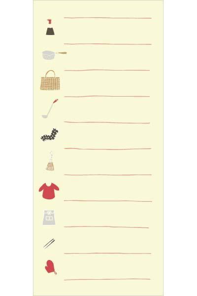 画像1: すること帖「おつかい」/ 同柄20枚綴り (1)