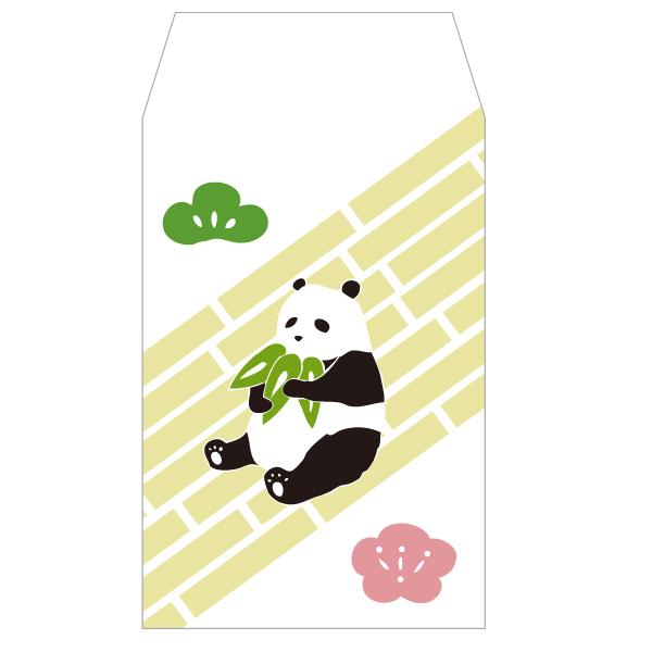 画像1: ぽち袋『熊猫と松竹梅』/ 同柄5枚綴り (1)