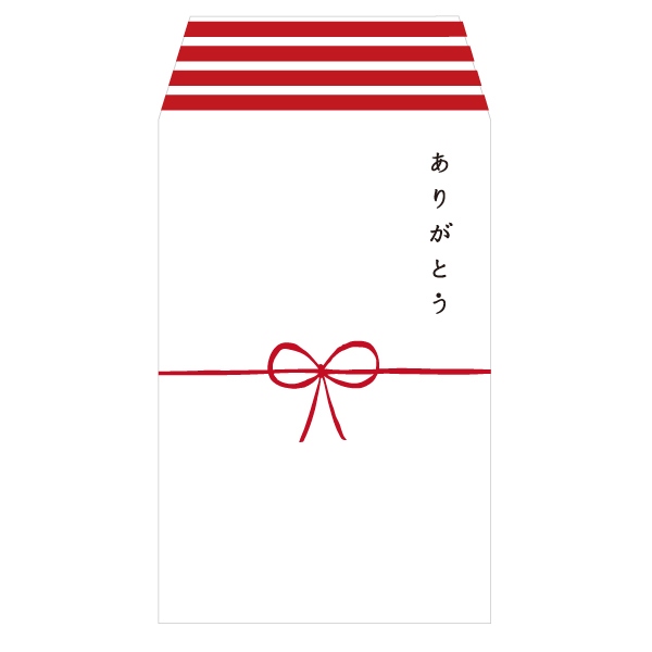 画像1: ぽち袋『ありがとう-花結』/ 同柄5枚綴り (1)