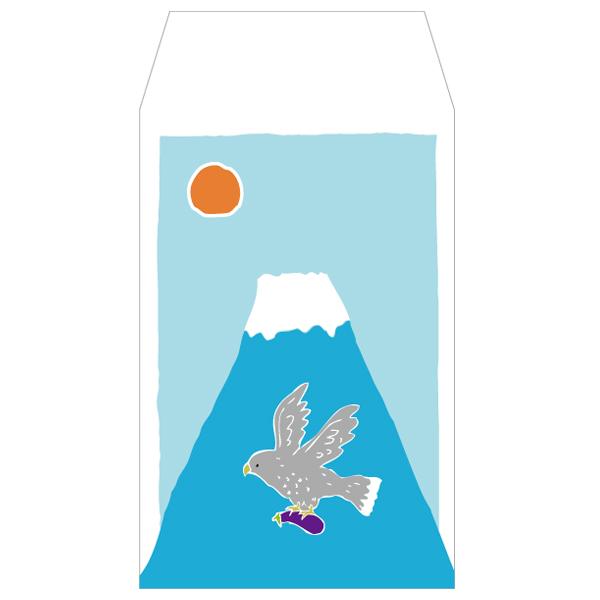 画像1: ぽち袋『富士鷹なすび』/ 同柄5枚綴り (1)