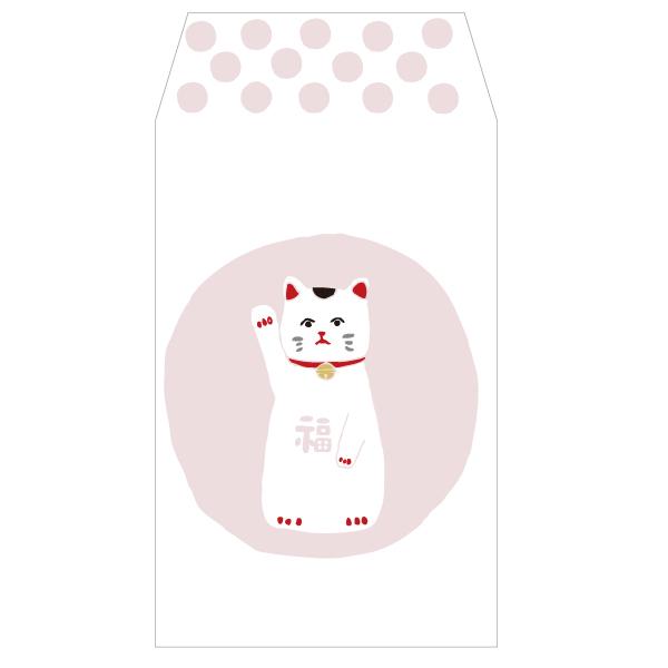 画像1: ぽち袋『まねき猫』/ 同柄5枚綴り (1)
