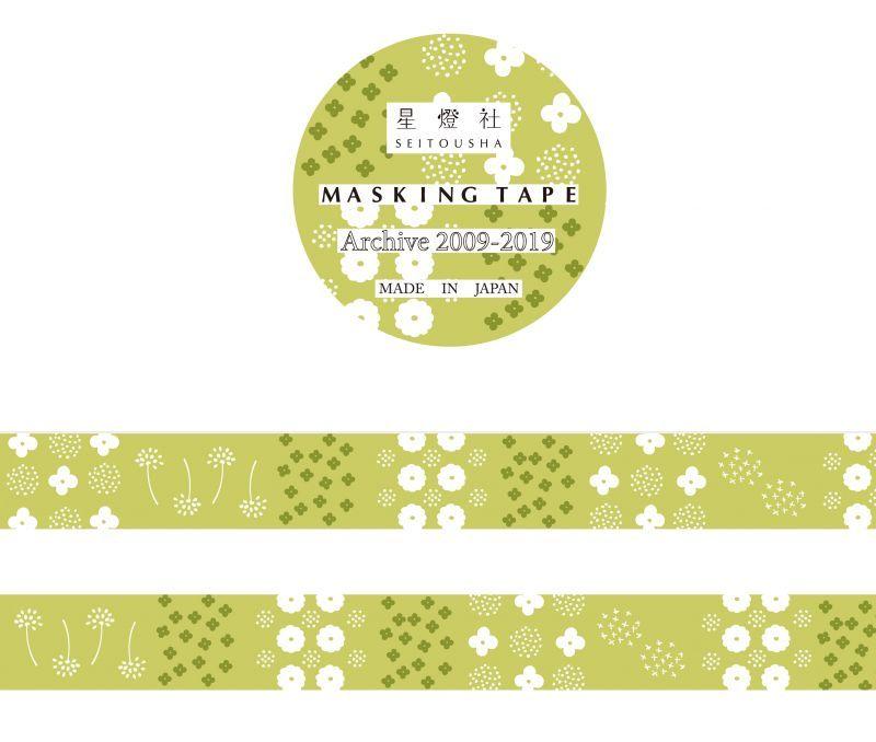 画像1: 【10th Anniversary Collection】星燈社マスキングテープ『野あそび』 (1)
