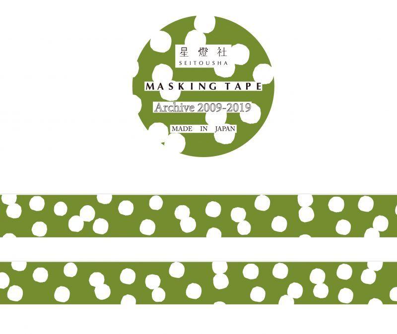 画像1: 【10th Anniversary Collection】星燈社マスキングテープ『抹茶白玉』 (1)